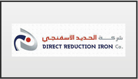 direct-reduction-iron