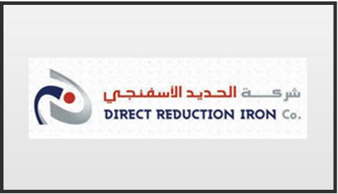 direct-reduction-iron